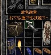 1.13赦免徽章